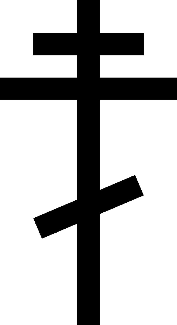 Catholic cross and Orthodox: what are the differences 44